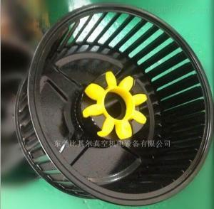 天津莱宝SV200/SV300真空泵散热风扇