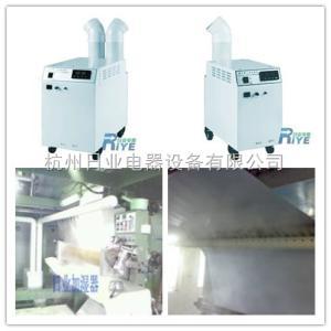 印染厂房加湿器