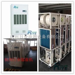 除湿机可以控制降低空气的湿度