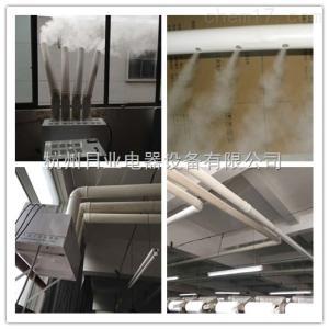 工厂雾化加湿器