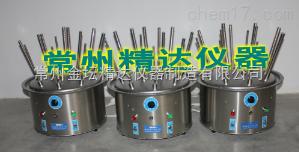 C-12\C-20C-30 气流烘干器牌子