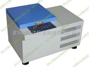 TGL-16G 冷凍高速離心機