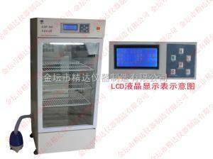 LHP-500 智能恒温恒湿培养箱