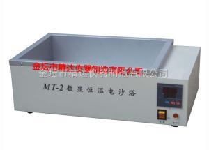 MT-2 数显控温电沙浴锅