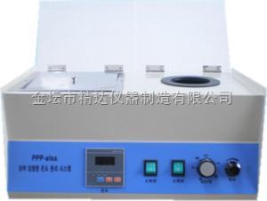 JHH-800 水浴锅离心机一体机