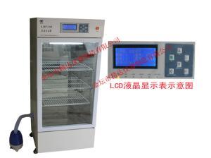 HWS-250 恒温恒湿培养箱