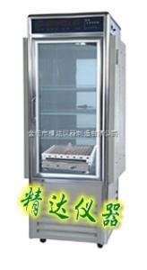 ZDX-150型震蕩光照培養箱