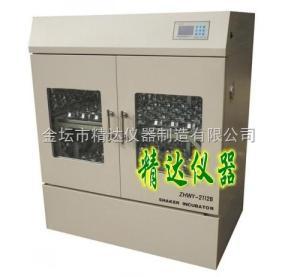 ZHWY-1102\2102\2112C 雙層特大容量恒溫振蕩培養箱(加高型)