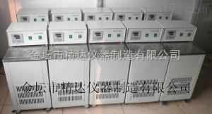 DCW-1015 精达仪器低温恒温循环水浴槽