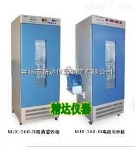 MJX-250-III 智能恒温恒湿霉菌培养箱