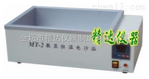 SY-2 数显恒温电沙浴