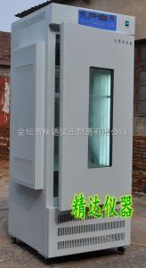 PGX-250C 智能強光照光照培養箱