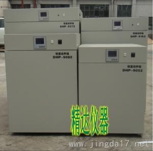 DHP-9052B 電熱恒溫培養箱