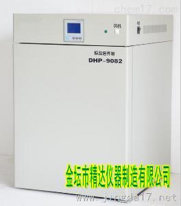 DHP-9032B智能电热恒温培养箱