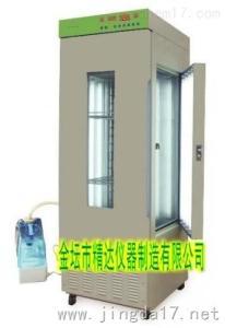 RQX-300H 智能型人工气候箱
