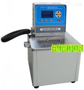 高低温高精度恒温循环器(水槽)