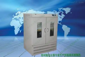 HYG-B(A) 双层全温度恒温培养摇床(摇瓶柜)
