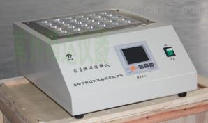 DTD-60 智能数显恒温消解仪(器)