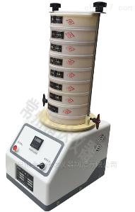 JDSF-Z200 土壤筛分器(振动筛)