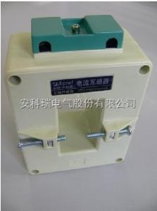 安科瑞AKH-0.66/III 80III 800/5 电流互感器