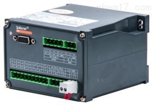 安科瑞BD-3I3 三相电流变送器/4-20MA /0-5V