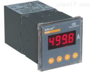 三相数显电压表