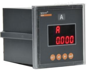 安科瑞PZ72-AI/K 单相电流表 带开关量
