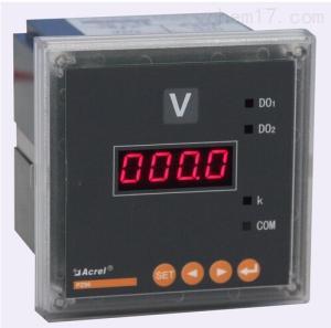 安科瑞PZ72-AV/M 单相电压表/带4-20MA 输出