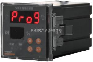 安科瑞WHD48-11 智能型温湿度控制器