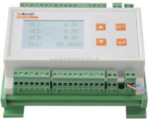 安科瑞AMC16B-1E9/K 9路单相监控装置