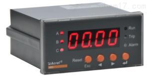 安科瑞ARD2-100/KSR 一体式电动机保护器