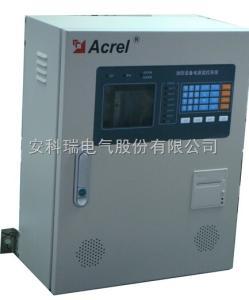 安科瑞Acrel-AFPM 消防设备电源监控系统