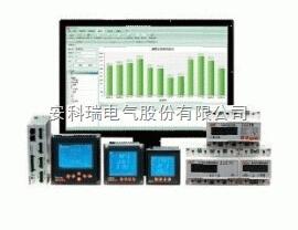 安科瑞Acrel-5000 建筑能耗分析管理系统