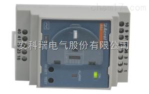 安科瑞ASJ20-LD1C电流继电器