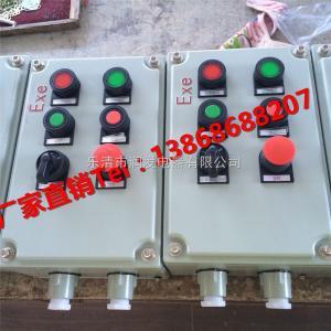 专业生产LBZ系列防爆操作柱,防爆仪表箱报价,防爆控制器