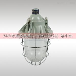 BAD  CBB B3D防爆燈 化工廠專用防爆燈 BAD51防爆燈 250W防爆節能燈