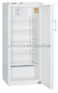 LKexv3600 德国利勃海尔无火花防爆冰箱