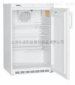 LKexV1800 德国利勃海尔实验室无火花防爆冰箱