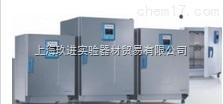 OMH180-S 德国Thermo Scientific Heratherm 高端安全型烘箱