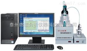 DP-LC200型 微機硫醇硫測定儀