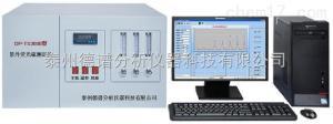 DP-TS5000 紫外熒光硫含量測定儀--超低硫含量測定
