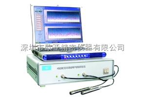 國營紅聲HS6280E型二通道噪聲頻譜分析儀
