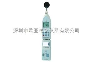 國營紅聲HS6288B型噪聲頻譜分析儀噪音計