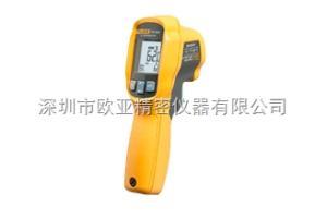 Fluke 62 MAX+红外线测温仪