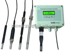瑞士OEM LY60C/LY60E/LY60M高溫露點儀