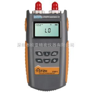 光纤通讯FHP1B02手持式光功率计,网络的安装与测试维护