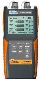 FHP2P01 PON手持式光功率计,手持式光功率测试仪表