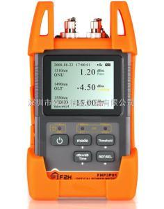 FHP3P01 PON光功率计,手持式光功率测试仪表