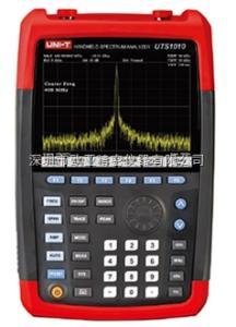UTS1010 優利德UTS1010手持式頻譜分析儀,UTS1000系列頻譜儀