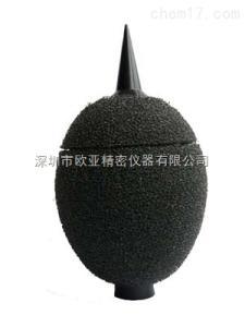 杭州爱华AWA14803型全天候户外传声器保护罩